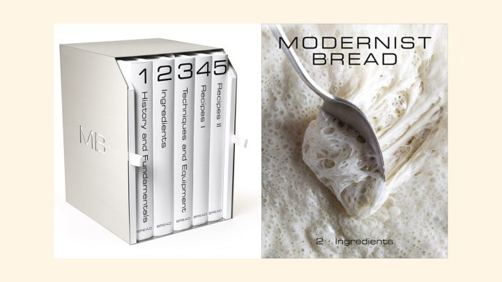 modernist-bread-cookbook-gift-guide.jpg