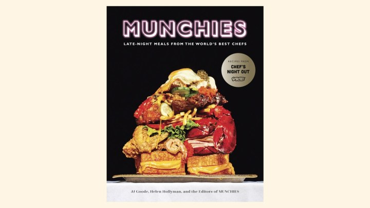 munchies-cookbook-gift-guide.jpg